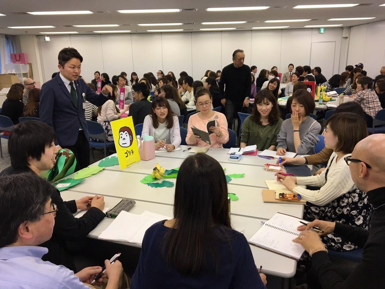 【サマンサタバサ ジャパンリミテッド】類人猿分類セミナー(1)