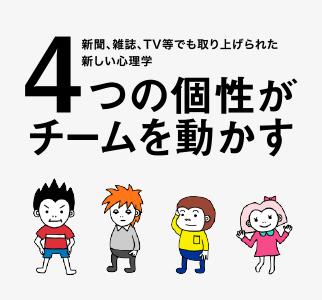 【㈱えぷろんフーズ】新店スタッフ研修